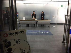 デューカスコピージャパンセミナー