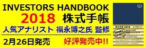 </p> <div class='wp_social_bookmarking_light'>             <div class=